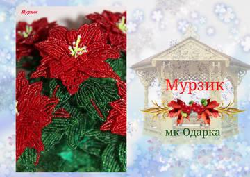 http://sf.uploads.ru/t/LHlX6.jpg