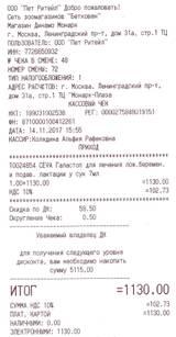 http://sf.uploads.ru/t/LP972.jpg