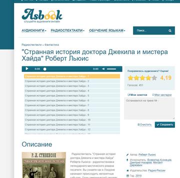 http://sf.uploads.ru/t/LQ6GC.png