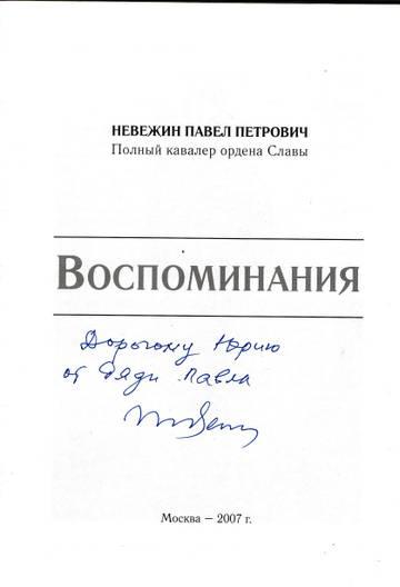 http://sf.uploads.ru/t/LSwCZ.jpg