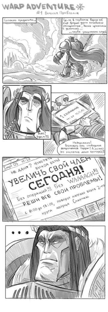 http://sf.uploads.ru/t/LXIls.jpg
