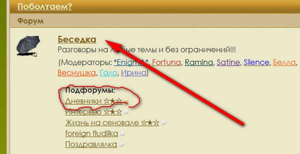 http://sf.uploads.ru/t/LfqdT.jpg