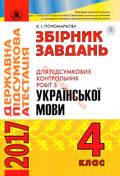 http://sf.uploads.ru/t/LfuJi.jpg