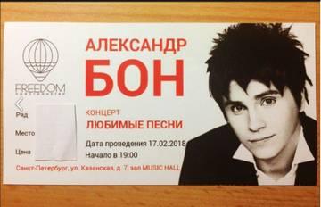 http://sf.uploads.ru/t/Lg1uh.jpg