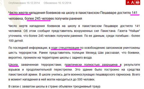 http://sf.uploads.ru/t/LqKWX.png