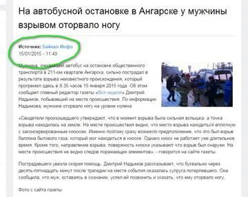 http://sf.uploads.ru/t/Lx9kb.jpg