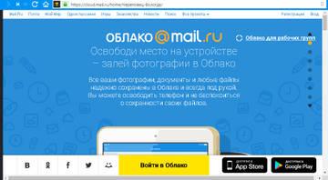 http://sf.uploads.ru/t/Lxzqi.jpg