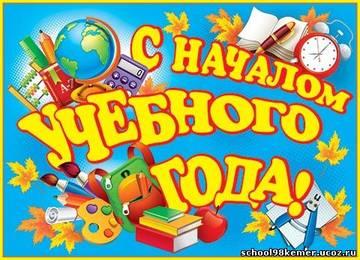 http://sf.uploads.ru/t/LyRgM.jpg