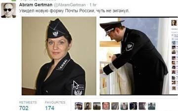http://sf.uploads.ru/t/M25fn.jpg