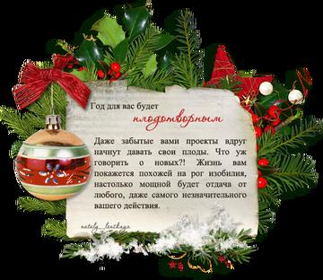 http://sf.uploads.ru/t/M2BGb.png