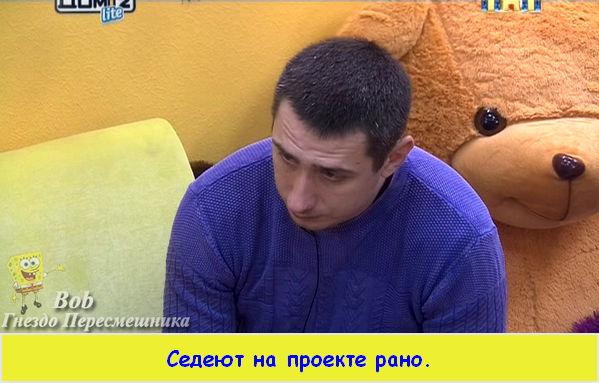 http://sf.uploads.ru/t/M5gqz.jpg