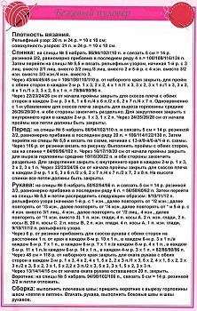 http://sf.uploads.ru/t/MBbZ7.jpg