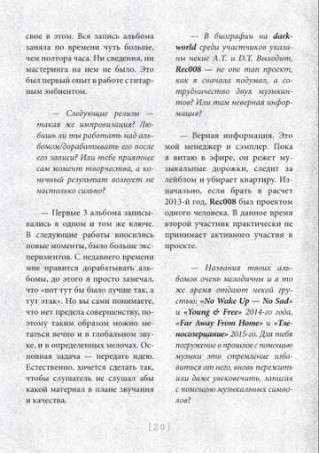 http://sf.uploads.ru/t/MEWIF.jpg