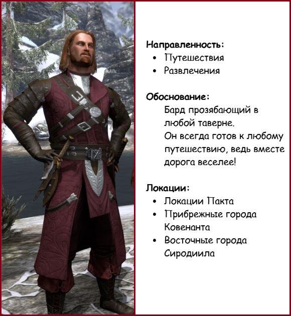 http://sf.uploads.ru/t/MGRg6.jpg