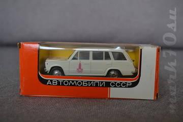 http://sf.uploads.ru/t/MOnZz.jpg