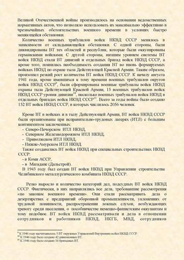 http://sf.uploads.ru/t/MQ5Up.jpg