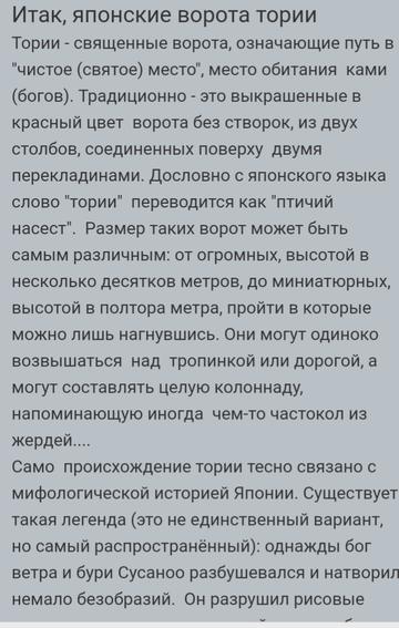 http://sf.uploads.ru/t/MQ7r9.png