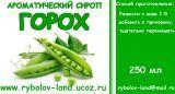 http://sf.uploads.ru/t/MSp9T.jpg