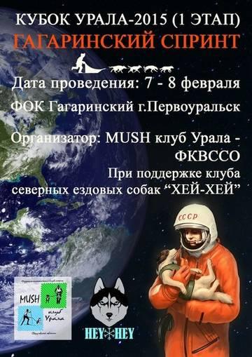 http://sf.uploads.ru/t/MUquo.jpg