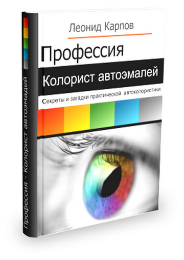 http://sf.uploads.ru/t/MW97n.png