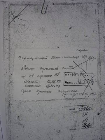 http://sf.uploads.ru/t/MXpZj.jpg