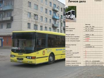 http://sf.uploads.ru/t/MeYsE.jpg