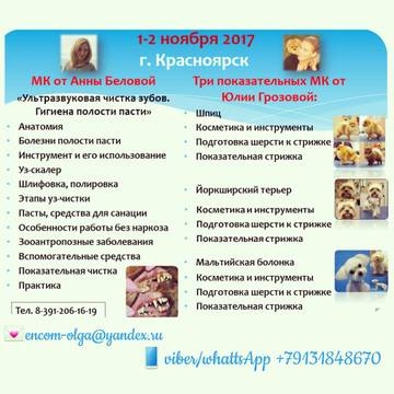 http://sf.uploads.ru/t/MehRY.jpg