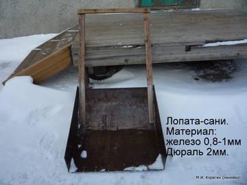 http://sf.uploads.ru/t/Ml7eR.jpg