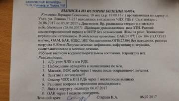 http://sf.uploads.ru/t/MnFwv.jpg