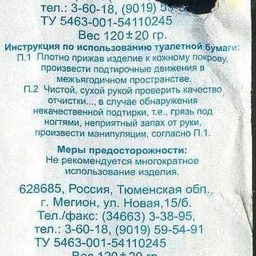 http://sf.uploads.ru/t/MnG8u.jpg