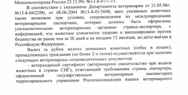 http://sf.uploads.ru/t/MtqKB.png