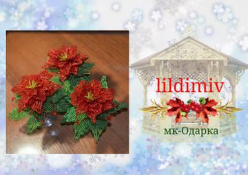 http://sf.uploads.ru/t/Mz4SR.jpg