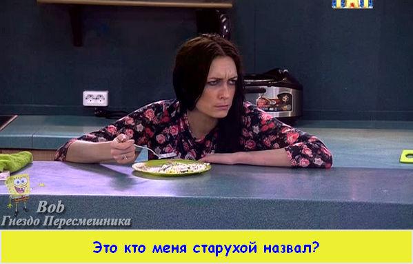 http://sf.uploads.ru/t/N3Dtw.jpg