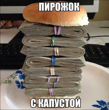 http://sf.uploads.ru/t/N7cJu.png