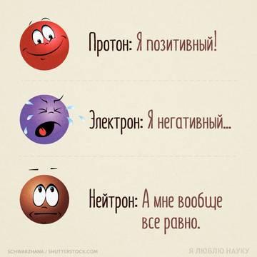 http://sf.uploads.ru/t/NKIri.jpg