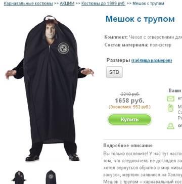 http://sf.uploads.ru/t/NLyfE.jpg
