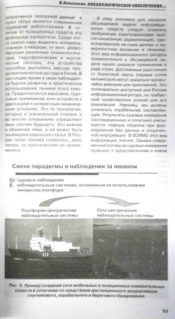 http://sf.uploads.ru/t/NRjrW.jpg