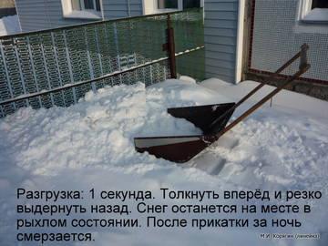 http://sf.uploads.ru/t/NjKc1.jpg