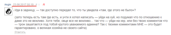 http://sf.uploads.ru/t/NnSTl.png