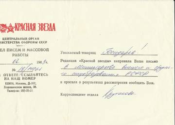 http://sf.uploads.ru/t/Nvryh.jpg