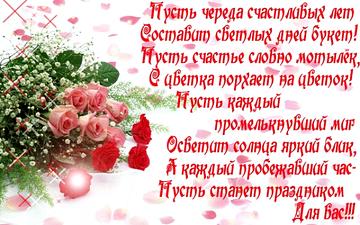 http://sf.uploads.ru/t/NwK7Q.png
