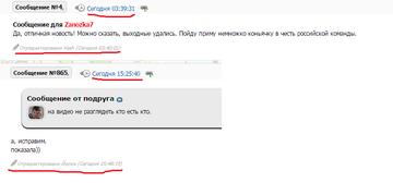 http://sf.uploads.ru/t/NxSCu.png