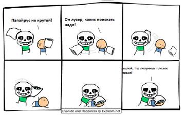 http://sf.uploads.ru/t/O5sav.png