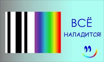 http://sf.uploads.ru/t/OE6zh.jpg