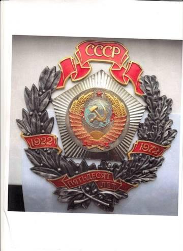 http://sf.uploads.ru/t/OEnFW.jpg
