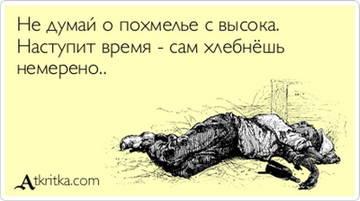 http://sf.uploads.ru/t/OEwd4.jpg