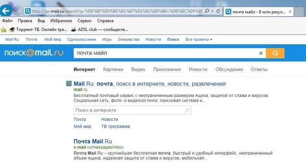http://sf.uploads.ru/t/OFIkA.jpg