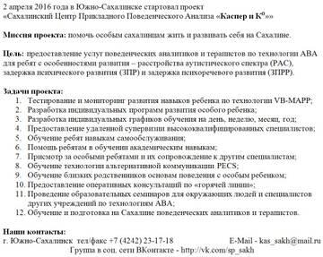 http://sf.uploads.ru/t/OJaUj.jpg