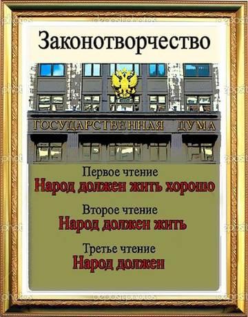 http://sf.uploads.ru/t/OXhef.jpg