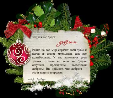 http://sf.uploads.ru/t/OipTZ.png